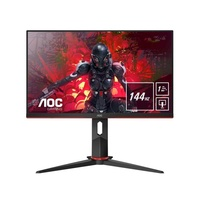 Aoc 24g2u ips 24inch 144hz gaming