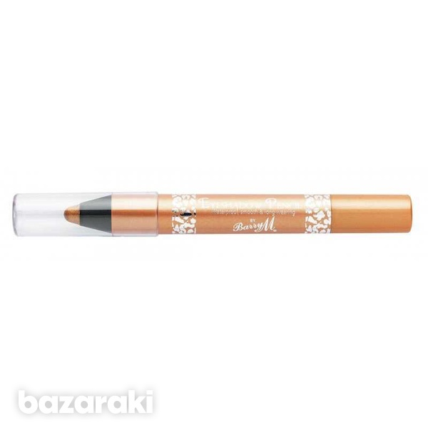 Barry m eyeshadow pencil waterproof, smooth and long wearing no 2