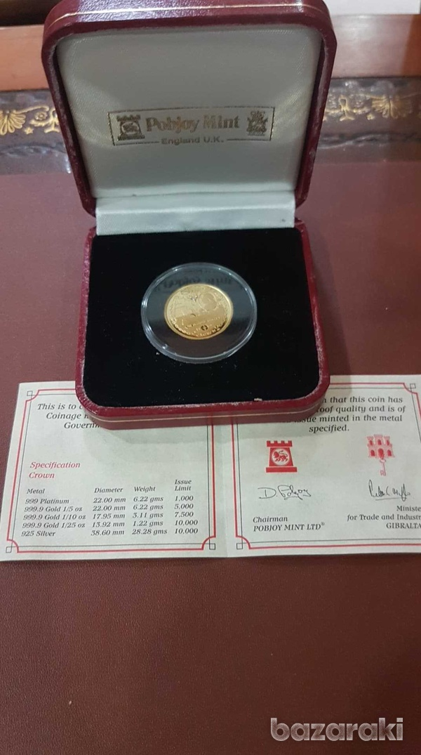 24ct solid gold coin rare