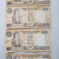 Cyprus banknotes 4x1 pounds