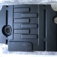 Land rover discovery 3 engine cover