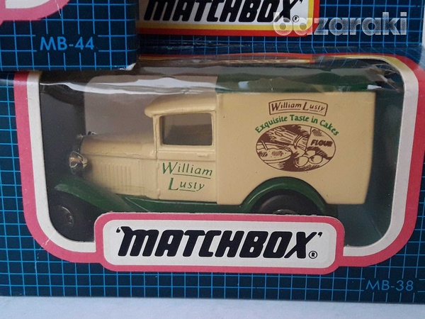 Collectible matchbox diecast model cars william lust-3