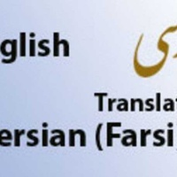 English farsi - farsi english translation - interpretation services