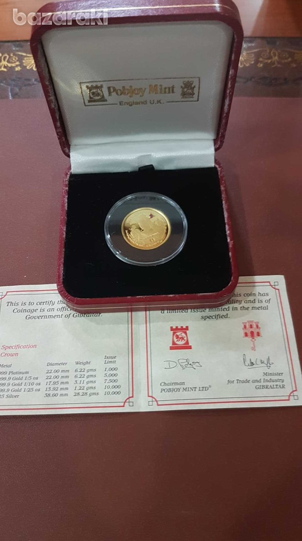 24ct solid gold coin box very rare