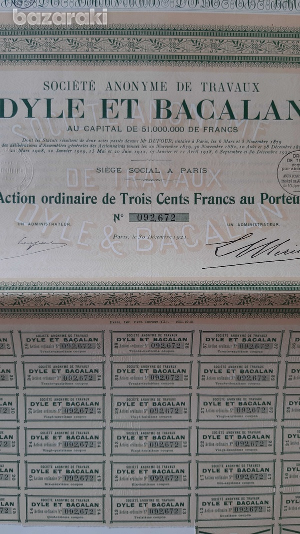 Share certificate of 1921