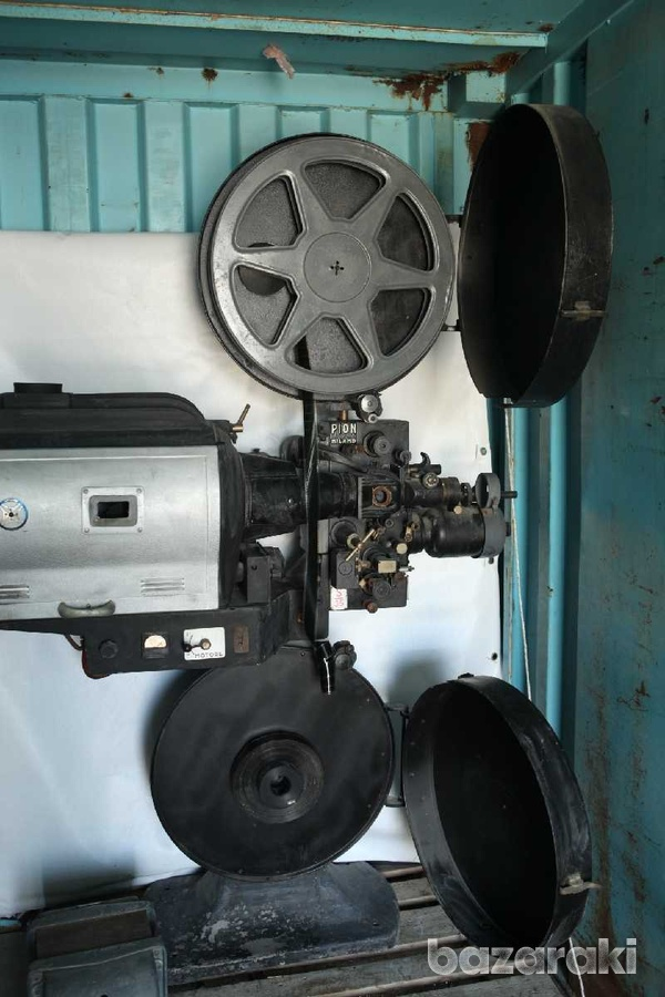 Cinema projector vintage-1