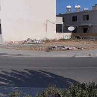 Commercial land 283 m²