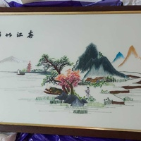 Chinese knitted piece of art