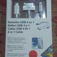 Usb 4 in 1 cable