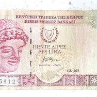 Cyprus 5 pound note 1997