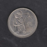 Cyprus 1976 refugees nickel commemorative coin
