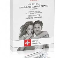 Faberlic. expert pharma anti-hair loss ampoule concentrate