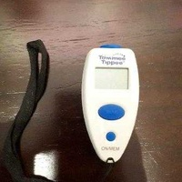 Tommy tippee thermometer