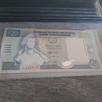 Cyprus banknote 20 pounds 2004 unc