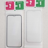 2 new tempered screen glass protectors for iphone 12 mini