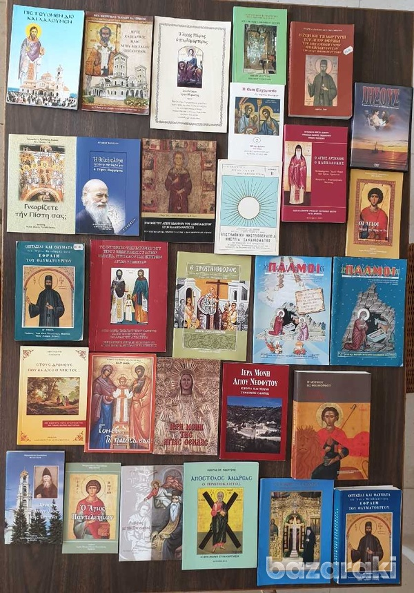 Bundle of chistian books