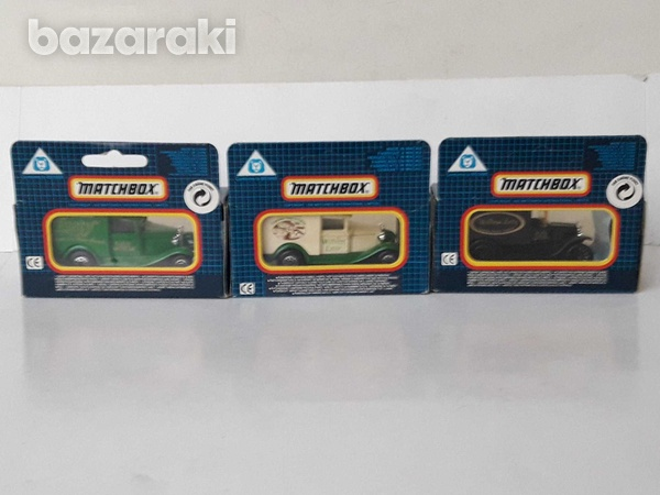 Collectible matchbox diecast model cars william lust-6