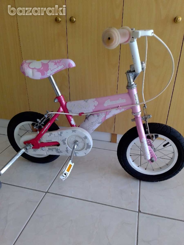 Bicycle for child with side wheels excellent condition like brand new.-1