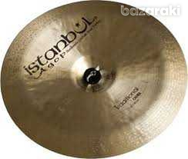 12 in mini china chinese pro cymbal istanbul agop hand hammered new