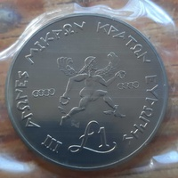 Cyprus small states of europe games 1989 coin