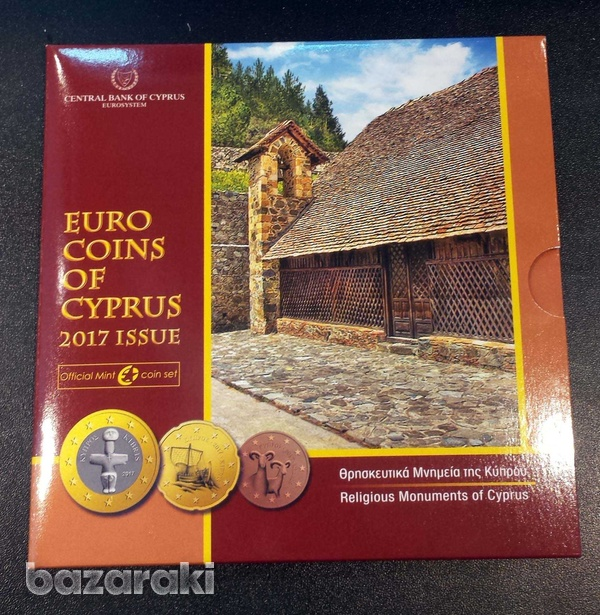 Cyprus coins in official bank's blister case for collectors-3