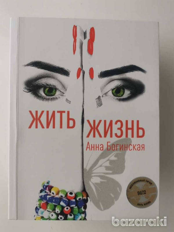 Set of russian books-2