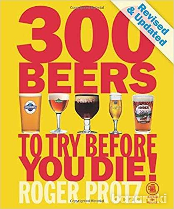 300 beers to try before you die-1