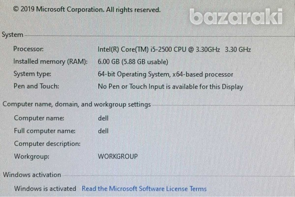 Dell pc i5 set with monitor-4