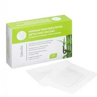 Faberlic detox foot patches
