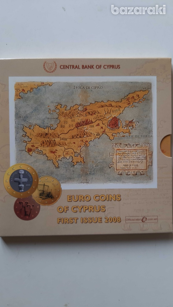 Cyprus 2008 uncirculated coin set in blister