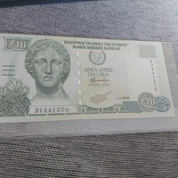 Cyprus banknote 10 pounds 2005 unc