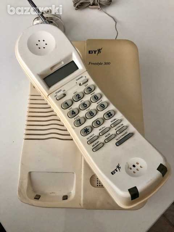 Cordless bp freestyle 300 desk phone circa 1990-2