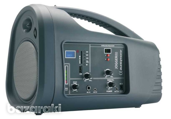 Battery-powered portable sound system-1