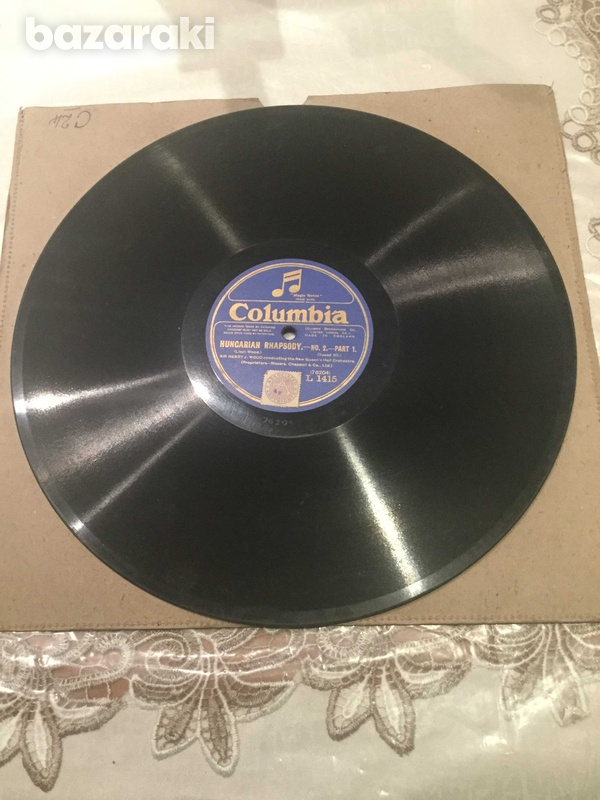 Columbia music records-3