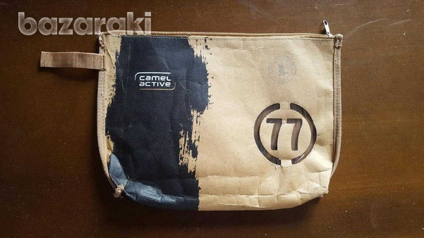 Camel active 1977 limited edition bag-1
