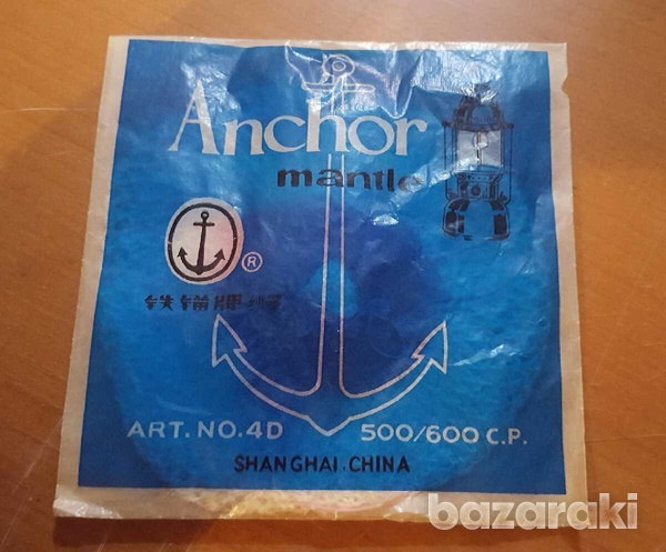 Sealed lamp mantle by anchor-1
