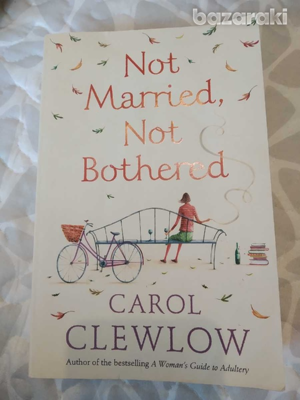 Not married not bothered book-1