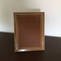 Handmade wooden picture frame