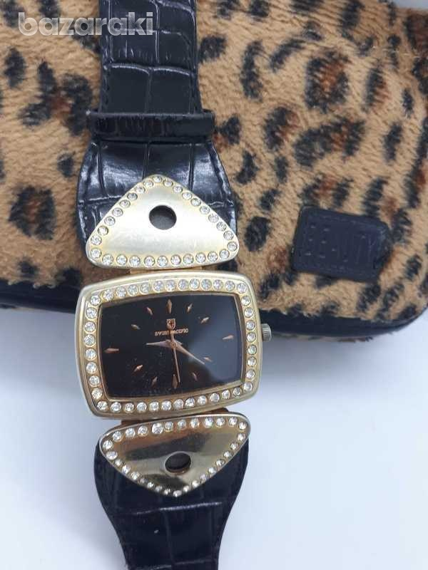 Watch with gifts-1