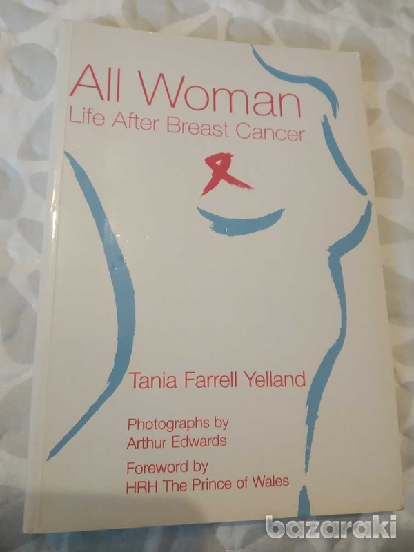 All woman life after breast cancer book-1