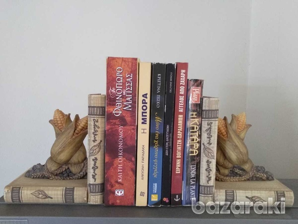 Book stoppers-2