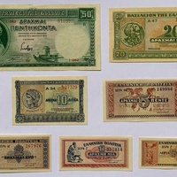 Full set of 7 notes 50 cents, 1, 2, 5, 10, 20 and 50 greek drachma 1941 unc