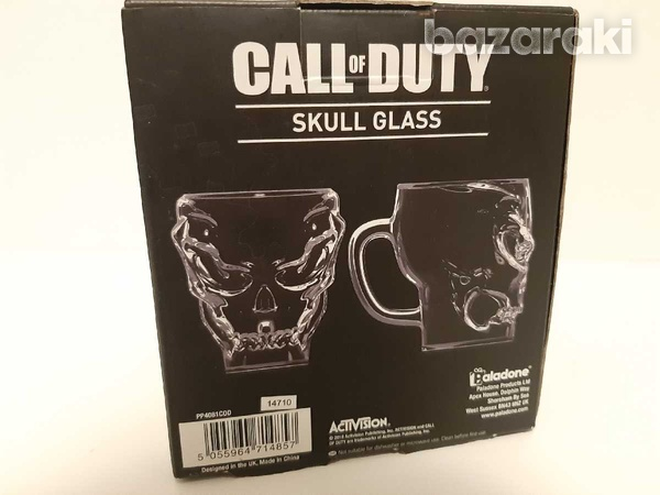Call of duty collectable skull glass-4