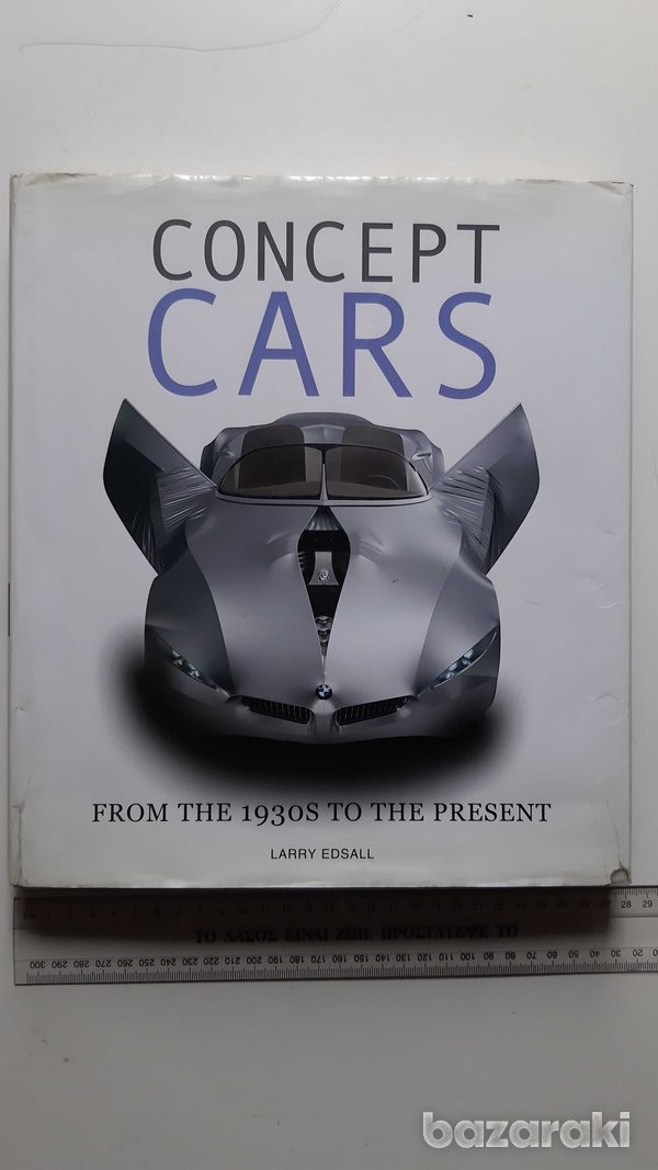 Concept cars - look at the pictures-1