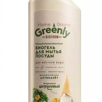 Home gnome greenly concentrated dishwashing bio gel, citrus mix