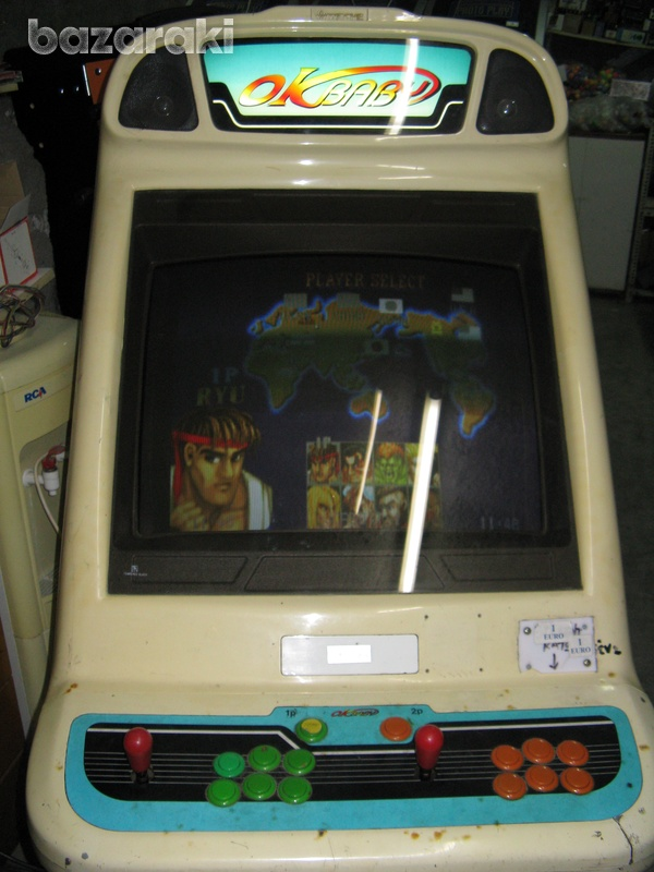 Arcade coin operated video game machine-2