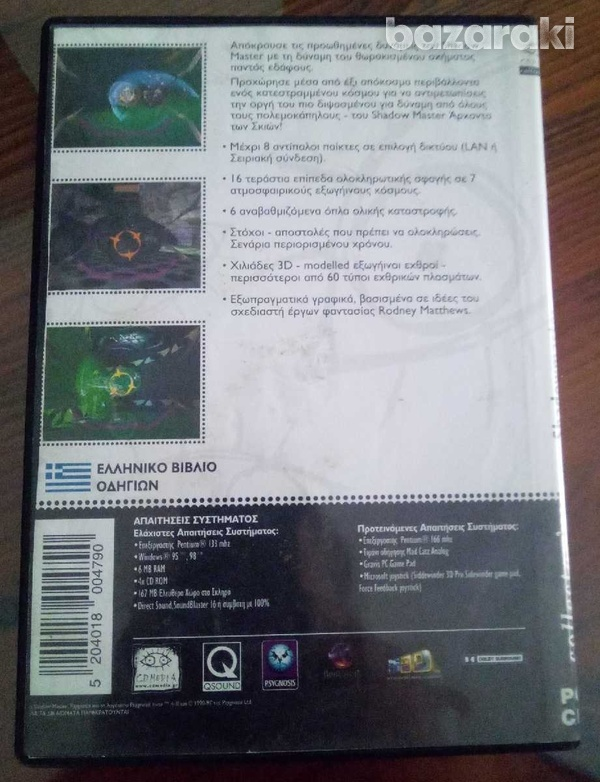 Pc game-2