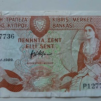 Cyprus 50 cents banknote 1989