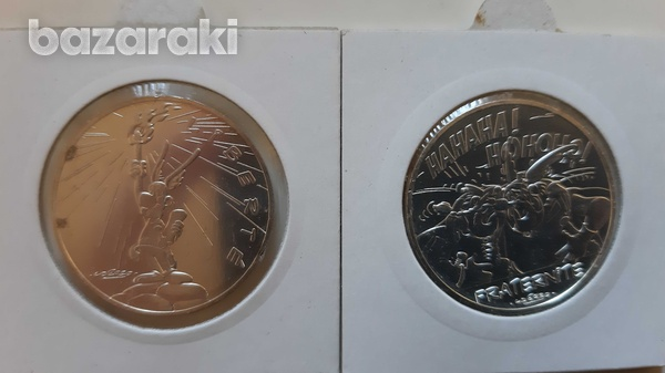 France 12 silver collector's coins with asterix - look at the pictures-2
