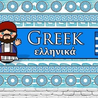 Private greek and english lessons for young learners and adul